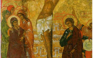 Икона «Распятие Иисуса Христа» — особенности иконографии