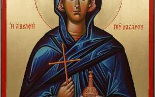 Икона святой Марты — о чем перед ней молятся