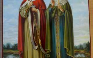 Икона Петра и Февронии — покровители семьи и брака
