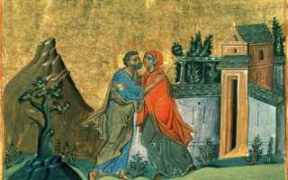 Икона «Зачатие Пресвятой Богородицы»