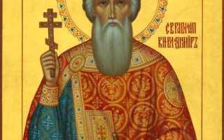 Икона святого князя Владимира — история крещения Руси