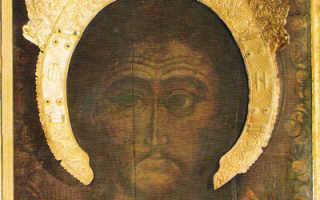 """Икона """"Спас Всемилостивый"""" — о чем перед ней молятся"""