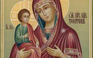 Икона Божией Матери «Троеручица»