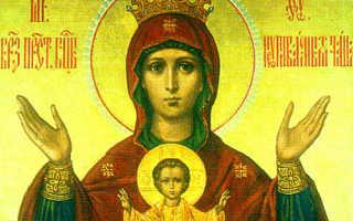 Икона Божией Матери «Оранта»