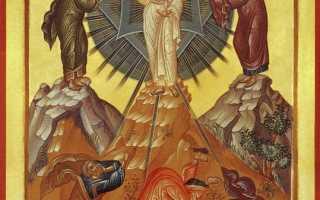 Икона «Преображение Господне» — описание святого лика