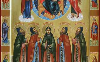 Икона Молитва Задержания — оберег от всякого зла