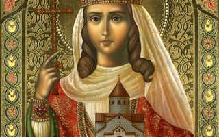 Икона святой Тамары — история Святого имени
