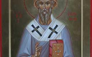 Икона Спиридона Тримифунтского — помощь при финансовых трудностях
