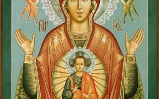 Царскосельская икона Божией Матери «Знамение» — описание святого образа