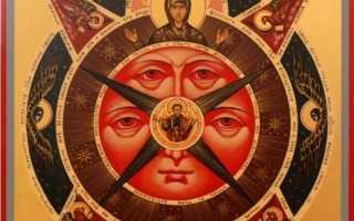 Икона «Всевидящее Око»