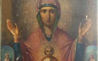 Икона Божией Матери «Знамение» Абалацкая — сила молитвы к ней