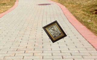 Что делать, если нашел икону на улице