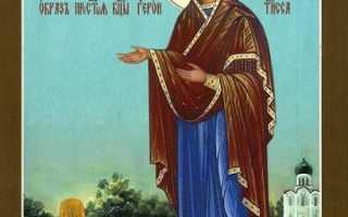 Икона Божьей Матери «Геронтисса»