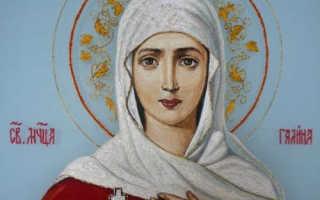 Икона Святой Галины — святая мученица Коринфская