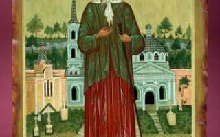 Икона Ксении Петербургской — сила молитвы к ней