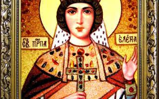 Икона Святой Елены — одна из любимых и почитаемых православными верующими святых