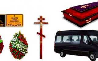 Что важно знать о ритуальных услугах, прежде чем обратиться за ними
