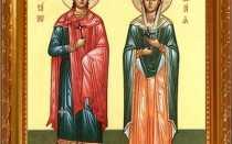 Икона святой Дарьи Римской — о чем перед ней молятся