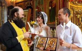 Венчальные иконы — какие лучше подойдут для обряда