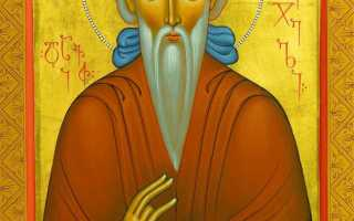 Молитва Давиду Гареджийскому