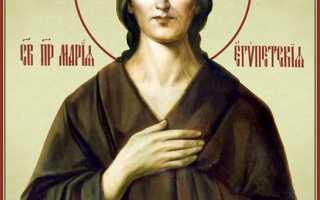 Икона Марии Египетской — сила молитвы к ней
