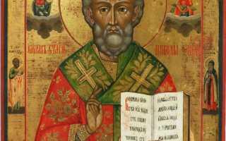 Икона Николая Чудотворца — значение святого образа для христианского мира