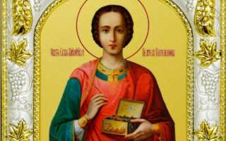Икона святого Целителя Пантелеймона — молитва о здравии и помощь святого при болезнях