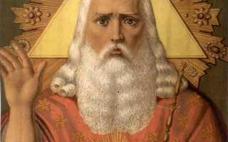 Икона Господа Саваоф