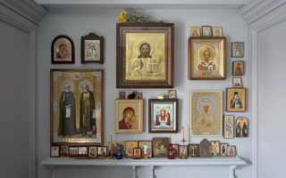Как формировать иконостас в своем жилище