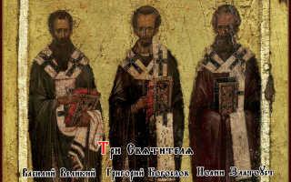 Икона трех святых — Иоанна, Василия и Григория