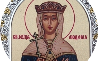 Икона святой Людмилы — первая славянская мученица