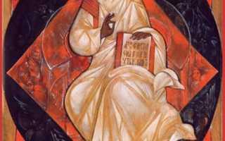 Икона «Спас в силах» — описание святого лика