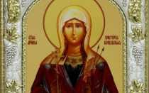 Икона святой Виктории — о чем перед ней молятся