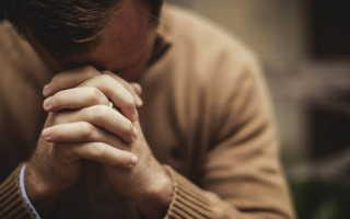Молитвы о живых и усопших