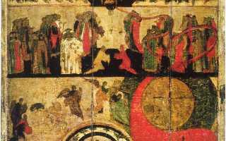 Икона Страшного суда — о чём молятся перед образом