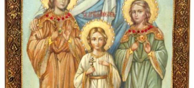 Икона «Вера, Надежда, Любовь и мать их София» — история и традиции праздника
