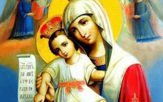 Икона Божией Матери Милующая