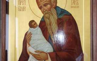 Икона Стилиана Пафлагонского — святой покровитель детей