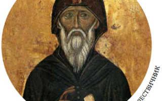 Икона Лествица —  значение святого образа для христианского мира