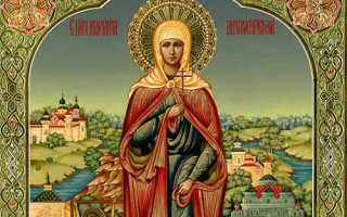 Икона святой Марины — о чем перед ней молятся
