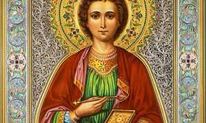 Молитвы Пантелеймону Целителю о здравии