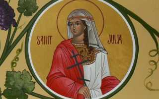 Икона Святой Иулии — описание святого лика