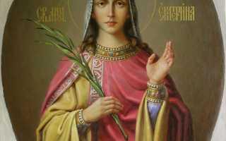 Святая великомученица Екатерина — одна из ключевых персон в Библии
